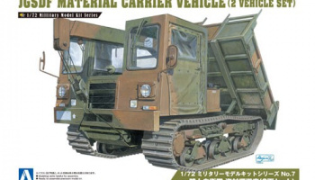 JGSDF Material carrier vehicle 1/72 - Aoshima