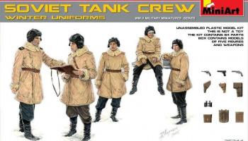 1/35 Soviet Tank Crew (Winter Uniforms).Special Edition