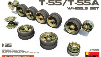 1/35 T-55/T-55A Wheels Set