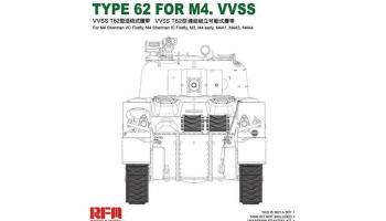 1/35 Sherman Tracks Type 62 for M4 VVSS