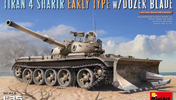 1/35 Tiran 4 Sharir Early Type w/Dozer Blade