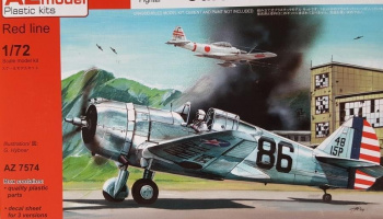 1/72 Curtiss P-36A