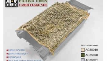 Extra Thin Camouflage Net (Jungle Green) - AFV Club