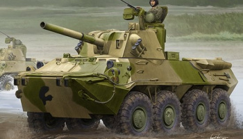 2S23 Nona-SVK 120mm self-propelled mortar system 1/35 - Trumpeter