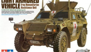 JGSDF Light Armored Vehicle Iraq Humanitarian Assistance Team (1:35) - Tamiya