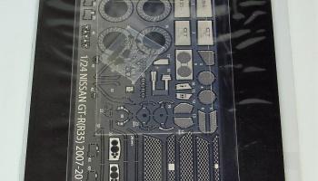 Nissan GT-R R35 Carbon Decal - Studio27 | Car-model-kit com