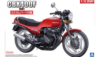 Honda CBX400F 1981 w/Custom Parts 1/12 - Aoshima