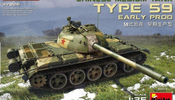 1/35 Type 59 Early Prod. Chinese Medium Tank