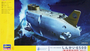 Manned Reasearch Submersible Shinkai 6500 (1:72) - Hasegawa