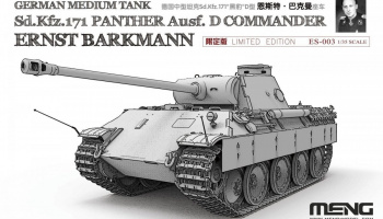 "Sd.Kfz.171 Panther Ausf.D w/Figure ""Ernst Barkmann"" limited Edition 1/35 - Meng Model"