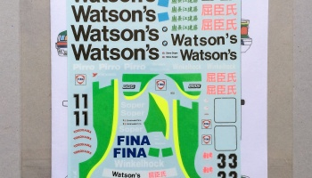 BMW 318i Watson's Macau Guia Race '93 Decal for Hasegawa - Decalpool
