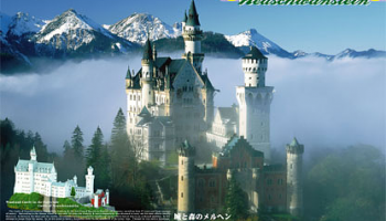 NEUSCHWANSTEIN 1/220 NORMAL COLOR - Doyusha