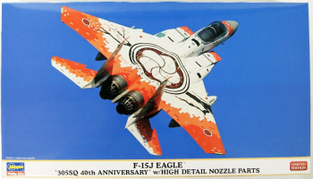 "F-15J Eagle ""305SQ 40th Anniversary"" w/High Detail Nozzle Parts 1/72 - Hasegawa"