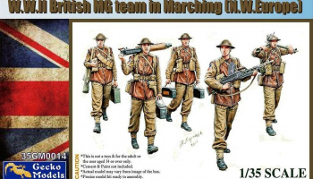 1/35 WWII British MG Team in March