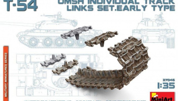1/35 T-54 OMSh Individual Track Links Set.Early Type