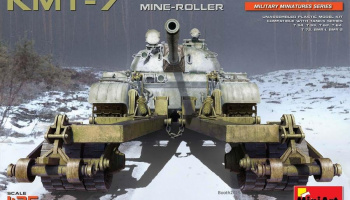 1/35 KMT-7 Early Type Mine-Roller