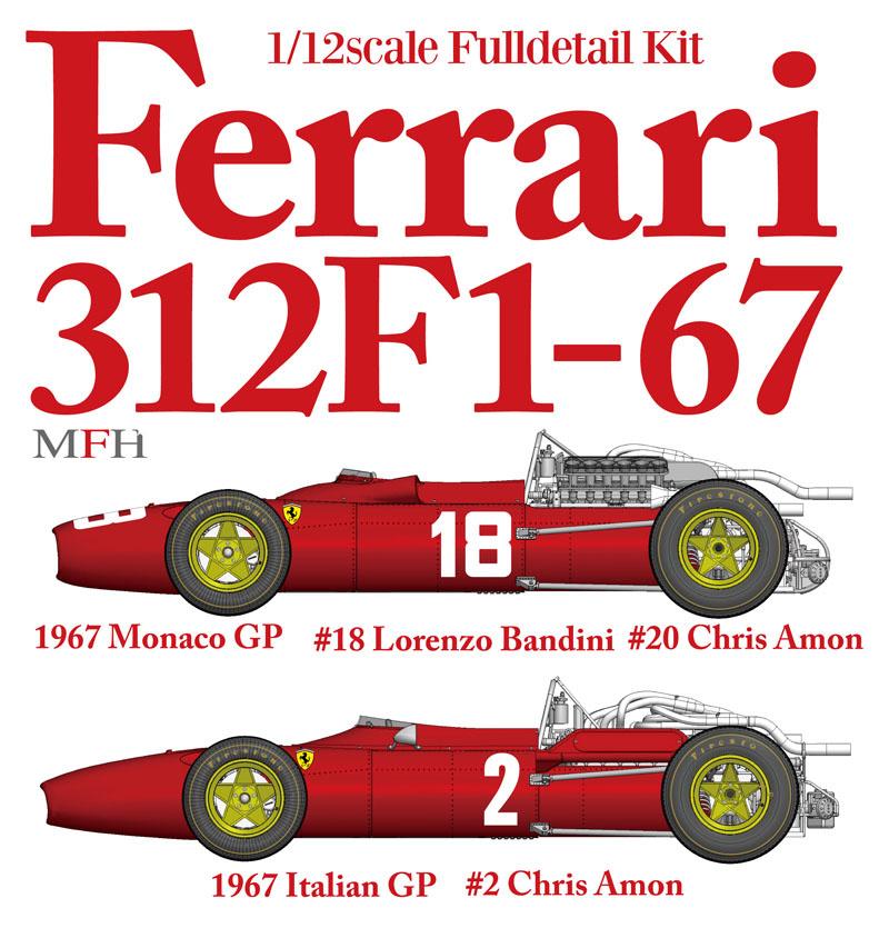 Ferrari 312F1-67 Fulldetail Kit - Model Factory Hiro