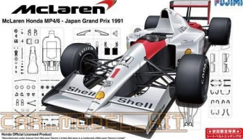Mclaren Honda MP4/6 1991 GP Japan, GP San Marino - Fujimi