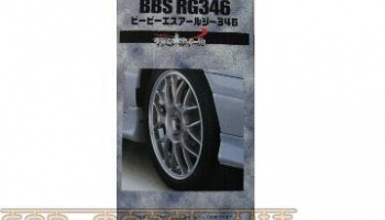 Tyre and Wheel Set - 17inch BBS RG Wheel - Fujimi