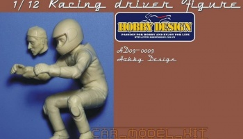 Racing Driver Figure (C ) - Hobby Design