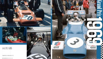 Racing Pictorial Series by HIRO No.41 : Grand Prix 1969