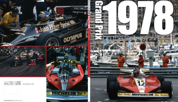 "Racing Pictorial Series by HIRO No.44 : Grand Prix 1978 ""In The Details"""