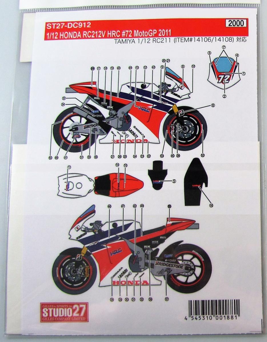 Honda Rc212v Hrc 2011 Moto Gp Studio27 Car Model Kitcom