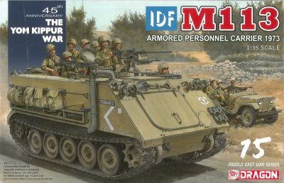 IDF M113 Armored Personnel Carrier Yom Kippur War 1973 (1:35) Model Kit military 3608 - Dragon