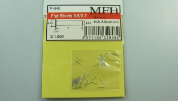 Flat Rivets 0,6/0,3 - Model Factory Hiro