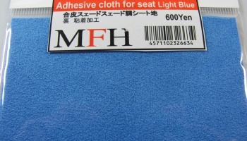Adhesive Cloth for Seat Light Blue - Model Factory Hiro