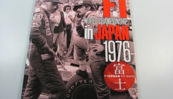 F1 World Championship in Japan 1976 - Model Factory Hiro
