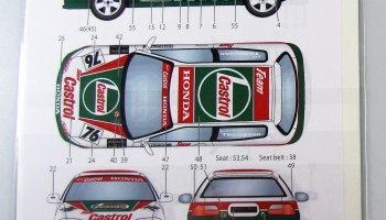 Honda Civic Castrol - Studio27