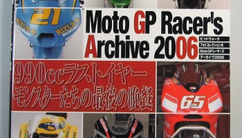 Moto GP Racers Archive 2006 - Model Graphic