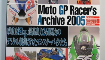 Moto GP Racers Archive 2005 - Model Graphic