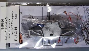 Scale Motorsport 1//24 McLaren Mercedes MP 4//13 PE Set 8116 For Tamiya
