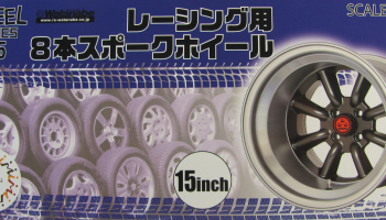 Racing 8 Spoke 15inch - Fujimi