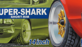 Super Shark Short Rim 14inch - Aoshima