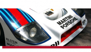 Porsche 936 Turbo racing car - Komakai