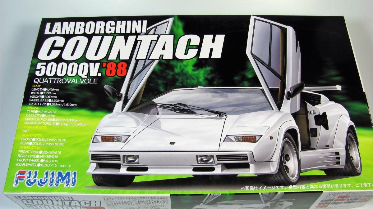 Lamborghini Countach Quatrov Fujimi Car Model Kit Com