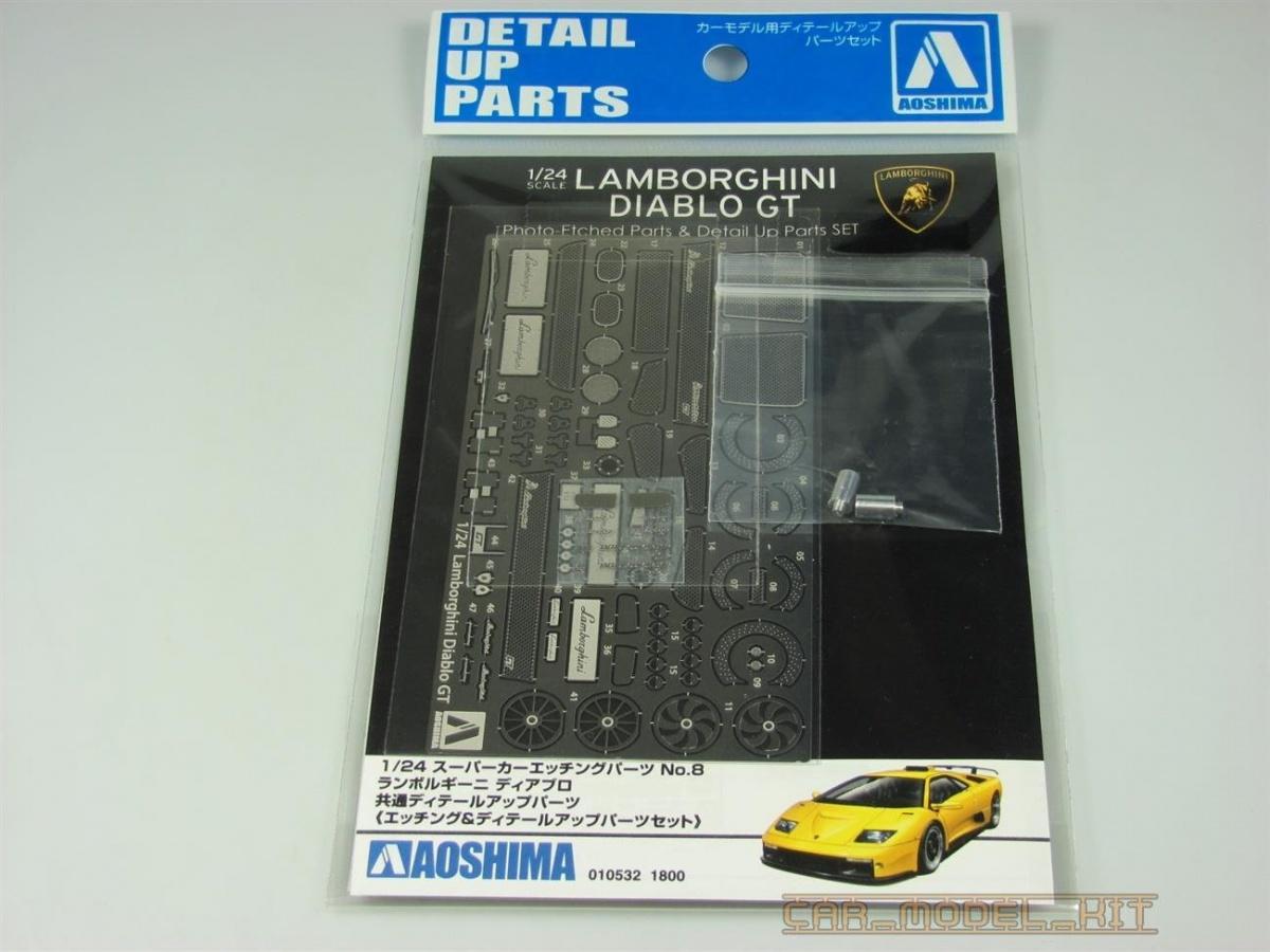 Lamborghini Diablo Gt Detail Parts Aoshima Car Model Kit Com