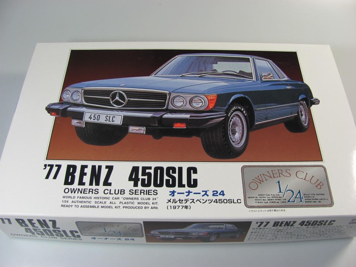 Mercedes Benz 450 SLC - Arii | Car-model-kit com