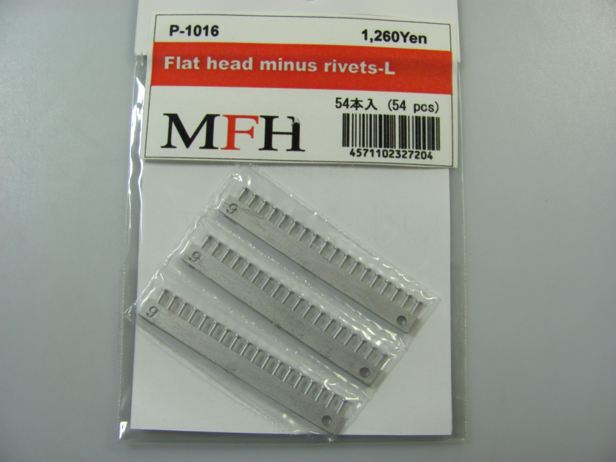 Metal Rivet No 9 Flat Head Minus Rivets-L - Model Factory