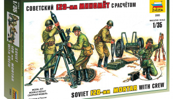 Model Kit figurky 3503 - Soviet 120mm Mortar with crew (re-release) (1:35)
