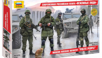 Model Kit figurky 3665 - Modern Russian Infantry (1:35)