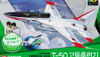 Model Kit letadlo 12519 - ROKAF T-50 ADVANCED TRAINER MCP (1:72)