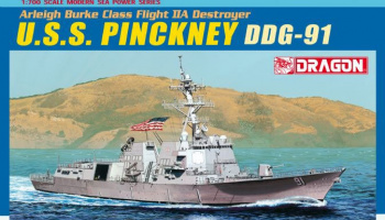 Model Kit loď 7057 - U.S.S. PINCKNEY DDG-91 (1:700)