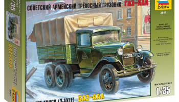 GAZ-AAA Soviet Truck (3-axle) (1:35) Model Kit 3547 - Zvezda