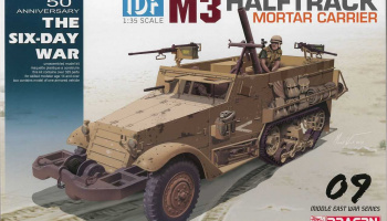 Model Kit military 3597 - IDF M3 Halftrack Mortar Carrier (1:35)