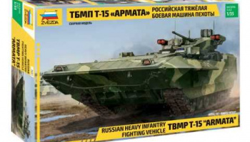 Model Kit military 3681 - TBMP T-15 Armata Russ.Fighting Vehicle (1:35)