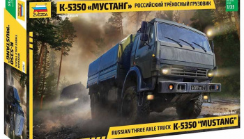 "Russian three axle truck K-5350 ""MUSTANG"" (1:35) Model Kit military 3697 - Zvezda"